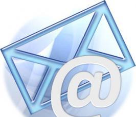 электронная почта E-mail - фото 3
