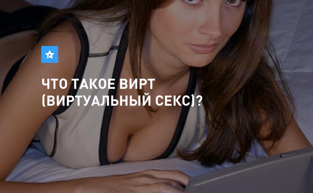 Чат секс порно видео послушная мамочка